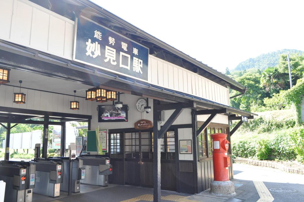 妙見口駅前