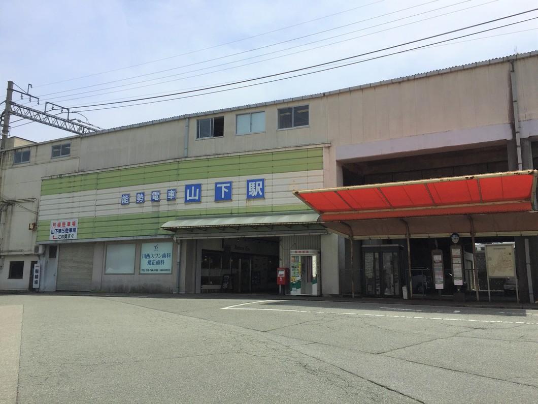 阪急バス「山下駅前」停留所